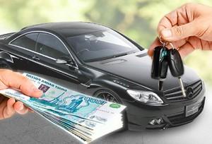 Деньги под залог ПТС автомобиля.