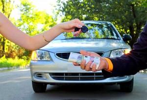 Где взять кредит под залог автомобиля.