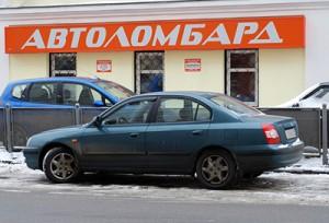 Купить автомобиль в ломбарде в Москве.